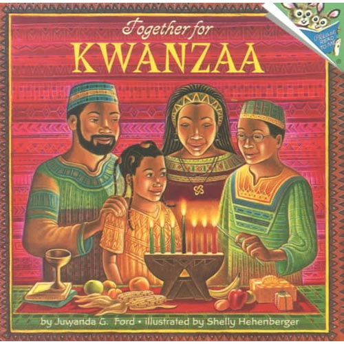 Kwanzaa party supplies